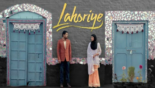 Film Review | Lahoriye | Amrinder Gill | Sargun Mehta