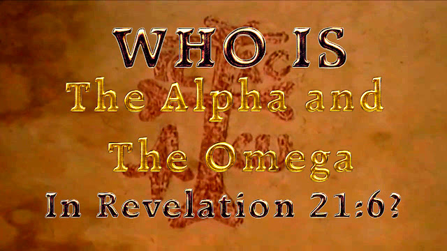 Revelation 21:6?