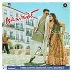 Aaradugula-Bullet-2017 Top Album
