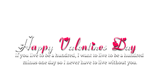 Valentine Day Special Text Png For All Valentine Lover Png