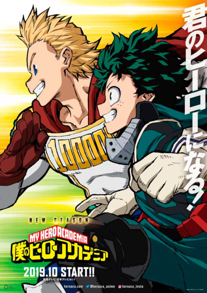 My Hero Academia (Boku no Hero Academia) anime - 4ª temporada