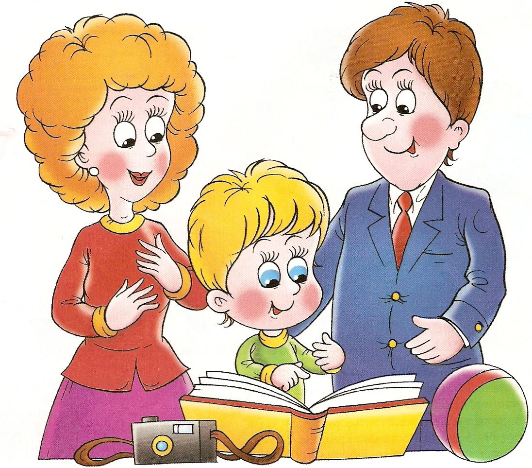 Картинка работа с родителями в школе