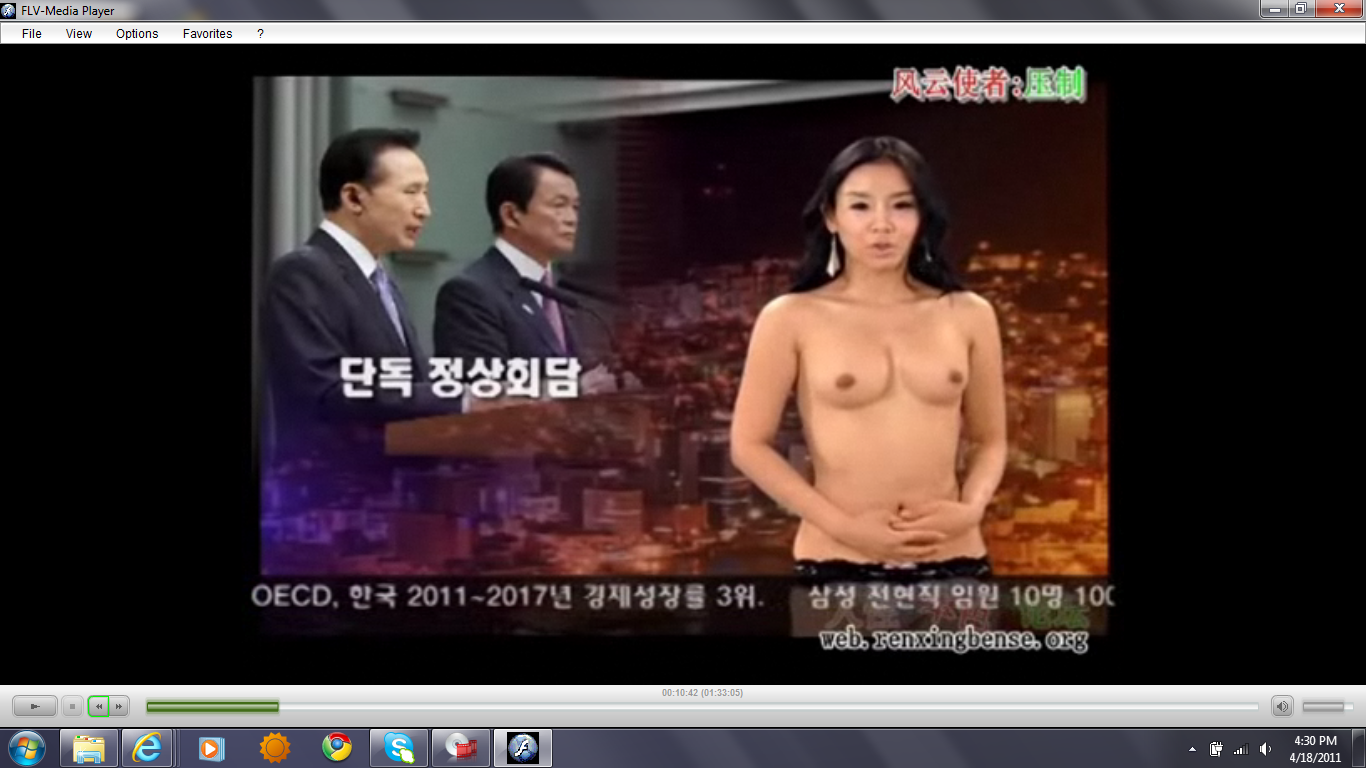 Removed (has Naked news korea video