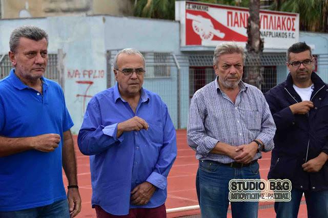 """Ανακοίνωση του Πανναυπλιακού για τις εξελίξεις με την """"ανταρσία"""" ποδοσφαιριστών"""