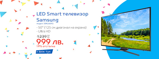 http://www.emag.bg/televizor-led-smart-samsung-50-125-sm-50ku6092-4k-ultra-hd-ue50ku6092uxxh/pd/DPTLQ2BBM/