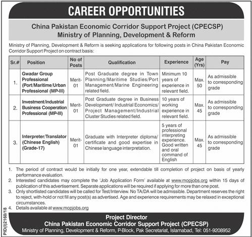 Jobs Vacancies In China Pakistan Economic Corridor CPEC 18 November 2018