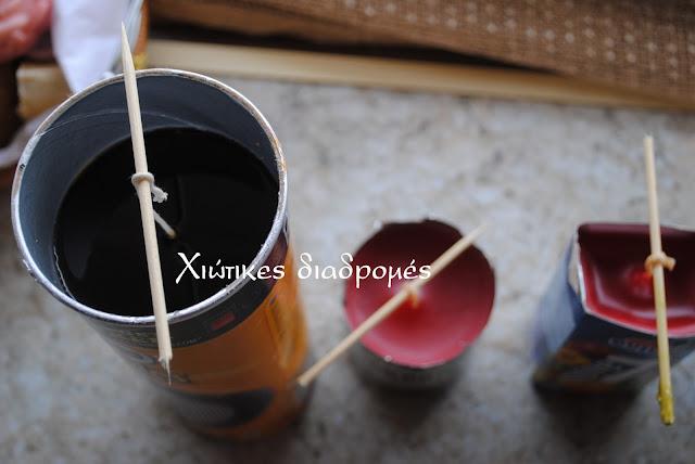 φτιάξτε χειροποίητα κεριά  από ανακύκλωση