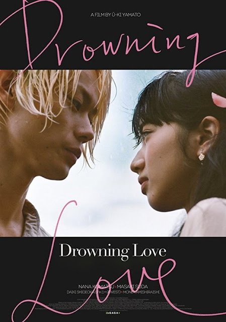 https://www.yogmovie.com/2018/05/drowning-love-oboreru-naifu-2016.html