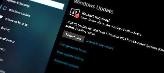 ما هي تحديثات Definition Updates التى تصل يوميًا إلى ويندوز 10