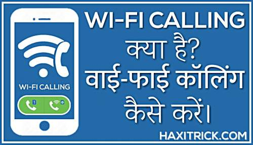 Turn On Or Use WiFi Calling in India Hindi Using Android With Jio or Airtel Sim Card