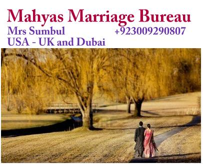 Pakistani matrimonial, muslim matrimony, sites, agency, marriage