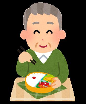 お弁当を食べるお爺さんのイラスト