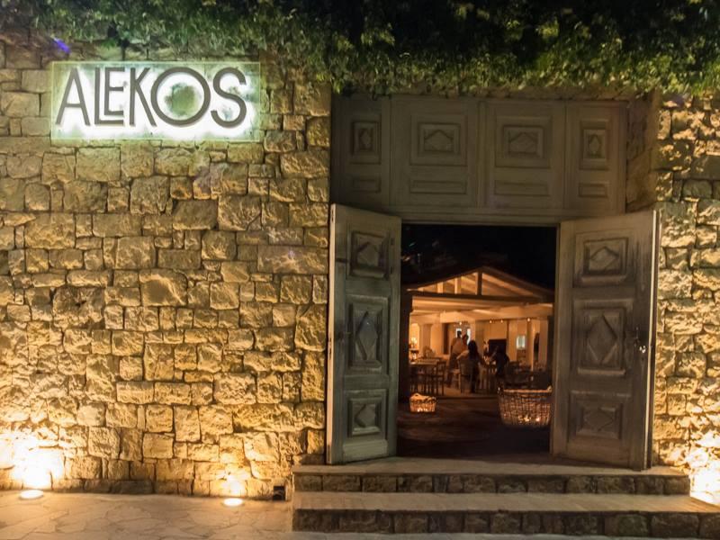 Alekos Club/Restaurant Άγιοι Απόστολοι