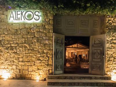 Alekos Club/Restaurant