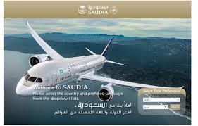الخطوط الجوية العربية السعودية الموقع الرسمي لحجز تذاكر الطيران من المملكة لجميع دول العالم