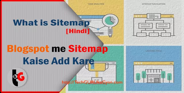 whats-is-sitemap-in-hindi