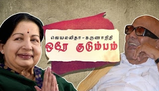 Karunanidhi, Jayalalithaa family politics secrets | Election Fever