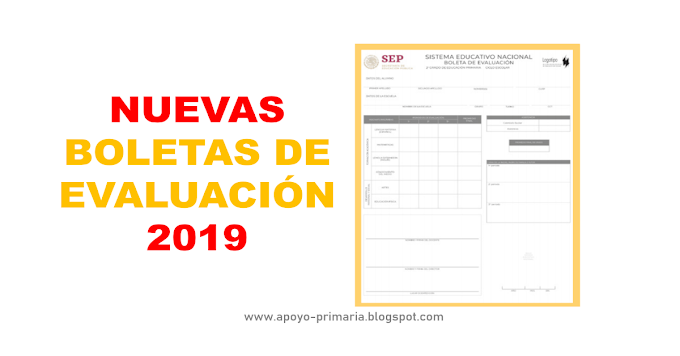 Nuevas boletas de evaluación 2019 para primaria