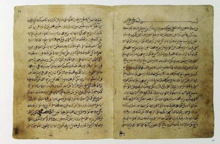Rangkuman Sejarah Akulturasi Dan Perkembangan Budaya Islam