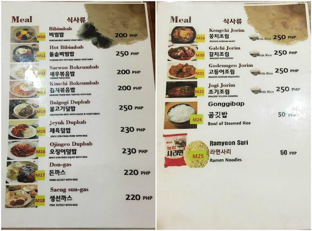 korean restaurant menu 2