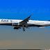 Azul terá novos voos de São Paulo (Campinas) para Brasília e Cuiabá