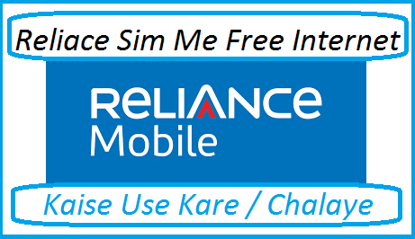 Reliance-Sim-Me-Free-Internet-Kaise-Use-Kare-Chalaye