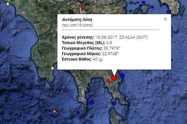 Σεισμός 4,9 Ρίχτερ στην Πελοπόννησο - Αισθητός και στην Αθήνα