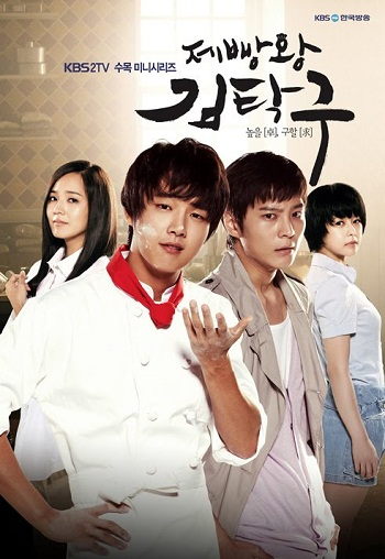 King of Baking (2010) Episode 1 - 30 (END)  Subtitle Indonesia MP4