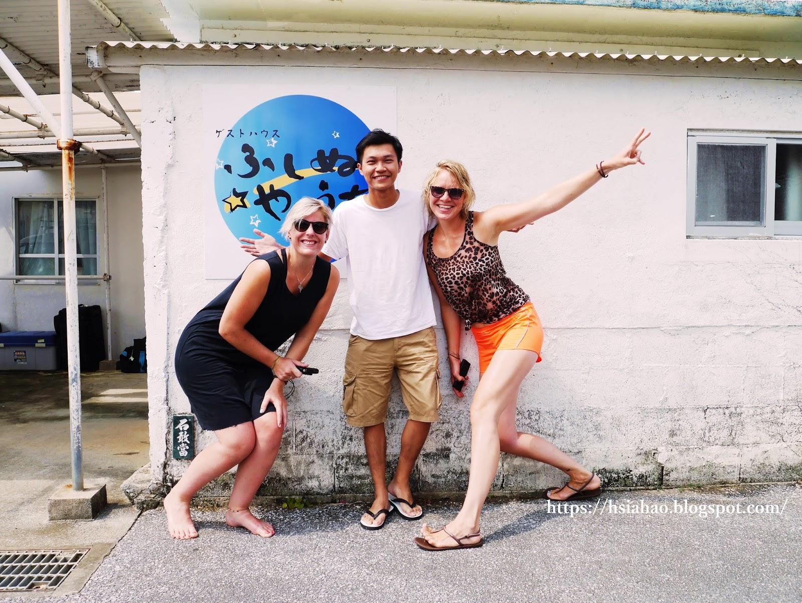 沖繩-住宿-青年旅館-Okinawa-guest-house-fushinuya-uchi