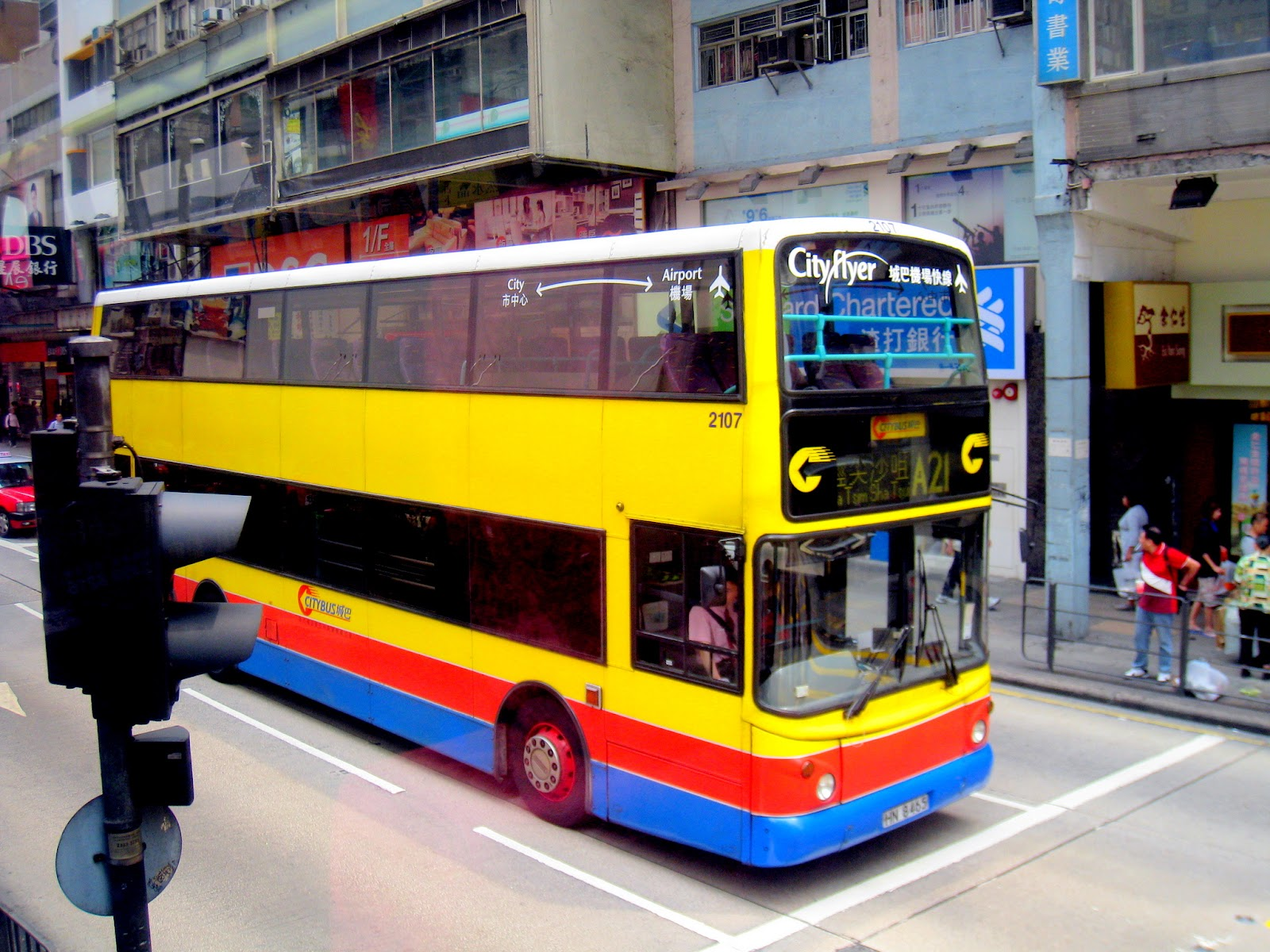 港澳吃飯團-香港-機場巴士A21路線