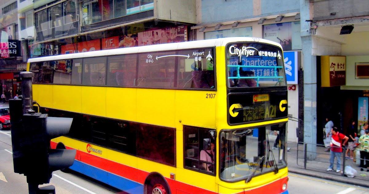 [自由趴趴走] Freepapago: 港澳吃飯團-香港-機場巴士A21路線