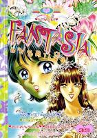 ขายการ์ตูนออนไลน์ การ์ตูน Fantasia เล่ม 12