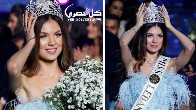 صور مايا رعيدي 2018 ملكة جمال لبنان ويكيبيديا - تحميل ألبوم صور مايا رعيدي الجديد