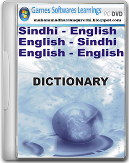 Sindhi to English Dictionary Free Download