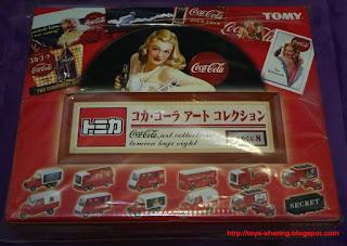Tomica - Coca Cola Boxset