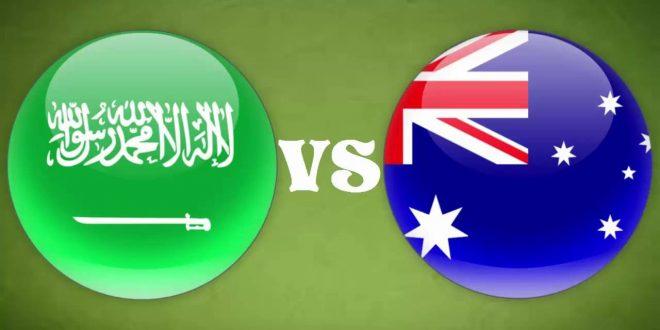نتيجة  مباراة السعودية واستراليا  اليوم 6-10-2016  المنتخب السعودي فى التصفيات