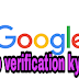 Gmail 2 step verification kya hai, hum  apni account me 2 step verification kaise set karenge