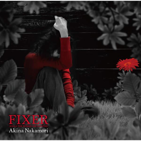 [Single] 中森明菜 – FIXER -WHILE THE WOMEN ARE SLEEPING- (2016.02.24/MP3/RAR)