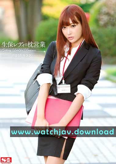 Free JAV Sub Eng Kirara Asuka SNIS-360 [www.watchjav.download]