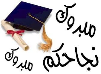 نتيجة الشهادة الاعدادية 2016/2015 محافظات مصر رابط مباشر موقع بوابة وزارة التربية والتعليم الرسمي نتائج الطلاب الصف الثالث الاعدادى الترم الثاني 2016