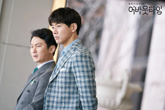 First Impressions About Time Lee Sang Yoon