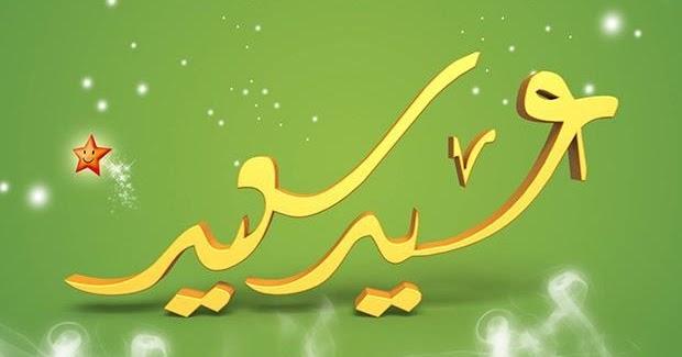 تحميل اغاني عبادي الجوهر mp3 مجانا