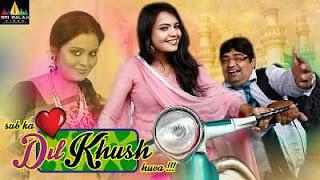 Download Sab Ka Dil Khush Huva Hyderabadi (2016) 300mb