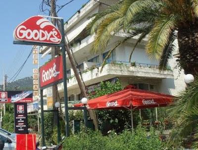 Τον όμιλο Goody's καταγγέλλει το Σωματείο Επισιτισμού