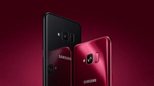 Galaxy S Light Luxury