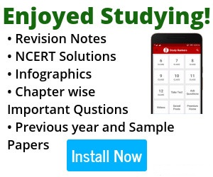 Download Study Rankers App