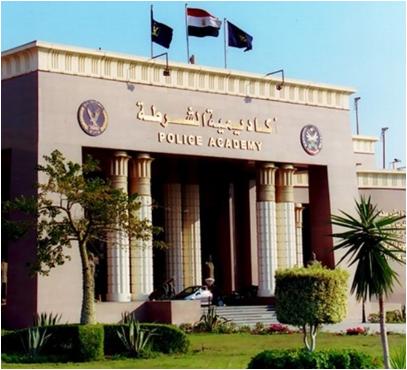 أرقام خدمة عملاء كلية الشرطه المصرية 2017 لأستفسارات الطلاب عن طريق الهاتف والإيميل