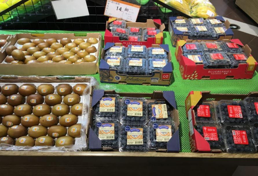 Blueberry FoodTech: USHBC @ China FV