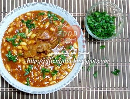 Libyan Lamb White Bean Stew طبيخة الفاصوليا باللحم الليبية