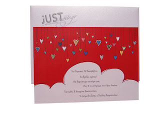 Christening invitations heart themed
